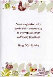 female 80th 80 birthday cards poetry in motion glitter greeting