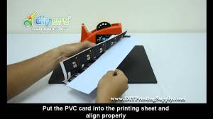 Print Free Business Cards At Home How To Print Pvc Card White Youtube