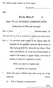 communication essay example communication then and now essays