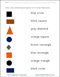 fall colors and shapes matching kindergarten printable student