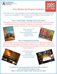 Zoes Kitchen Delivery Zoe U0027s Kitchen Art Program Fundraiser Tickets In Holland Pa