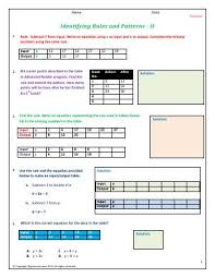 worksheet identifying rules and patterns ii practice finding