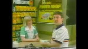 1984 publix supermarket summer s last hurrah commercial