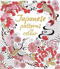 patterns to colour u201d at usborne children u0027s books