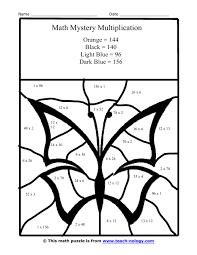 printable multiplication activity sheets math coloring worksheets multiplication worksheets for all