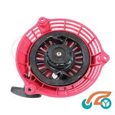 honda mower 216 promotion shop for promotional honda mower 216 on