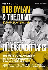 the 25 best the basement tapes ideas on pinterest diy room