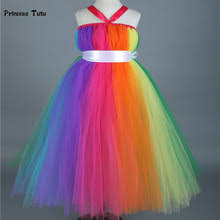 compare prices on rainbow colored wedding dresses online shopping