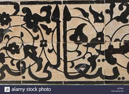 wall grace note ornaments in arabic medersa ali ben of youssef