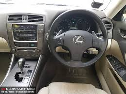 lexus in singapore lexus is250 singapore most trusted used car dealer mandai