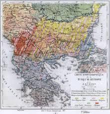 Balkans Map Balkans