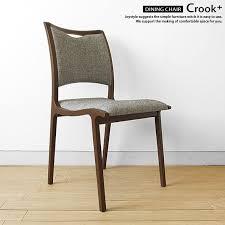 Slim Dining Chairs Joystyle Interior Rakuten Global Market Dining Chair Wooden