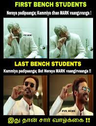 Bench Meme - meme 89 first bench last bench pvr memes