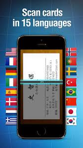 Business Card Capture App Business Card Reader Iphone English Evernote App Center