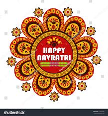 Navratri Decoration At Home Illustration Goddess Durga Abstract Decorated Face Stock Vector