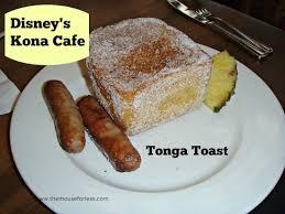 kona cafe menu polynesian resort disney s and cafe menu