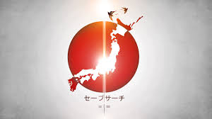 for japan wallpapers hd wallpapers