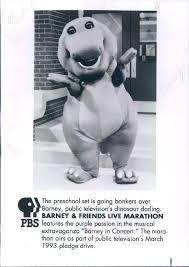 1993 barney wiki fandom powered wikia