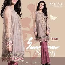 top pakistani designer party wear dresses 2017 for girls