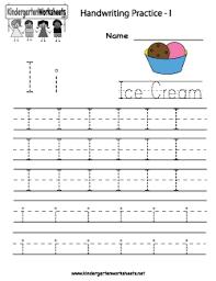 letter i writing practice worksheet troah handwriting sheets