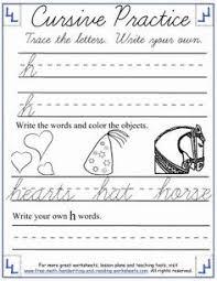 free cursive handwriting worksheets for third grade cursive writing worksheets uppercase letter a cursive writing