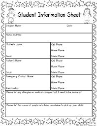 student information sheet freebie beginning