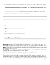 2 fam 960 solicitation and or acceptance of gifts by the