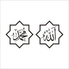 popular arabic sayings online buy wholesale blessing quotes from china blessing quotes