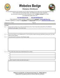 orienteering merit badge worksheet free worksheets library