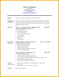 Qa Resume Objective Resume Objectives For Medical Assistant