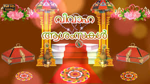 wedding wishes kerala happy wedding wishes in malayalam marriage greetings malayalam