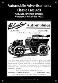 car ads cheap best advertising ads find best advertising ads deals on