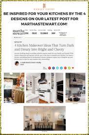 758 best best of pinterest images on pinterest hadley interior