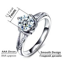 diamond jewelry rings images White gold quot love4ever quot diamond ring madison audrey jpg