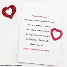 happy marriage anniversary card marriage anniversary card images with name