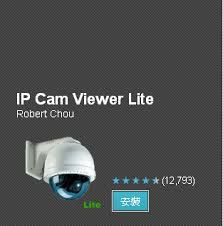 ip viewer android micronet communications inc network switch wlan