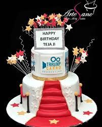 special cake special cake designed for producer artesano cake