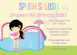 splash party birthday invitation invite splash park water park
