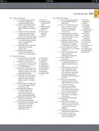 Anatomy And Physiology Glossary Principles Of Anatomy And Physiology Chapter 20 The