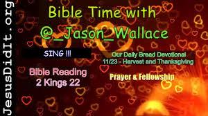 thanksgiving readings