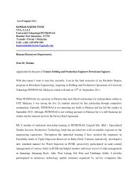 cover letter resume engineering petroleum reservoir