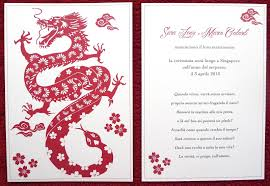 dragon wedding invitations wedding invitations