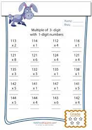 3 digit by 1 digit multiplication worksheets 3 digit by 1 digit archives kidspressmagazine