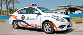 fujairah national driving institute