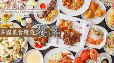 cr馥r un site de cuisine 100 images gallery 漠河室內設計