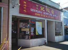 Organic Kitchen Shanghai Bay Area Bites Guide To 5 Great Dumpling Spots In San Francisco