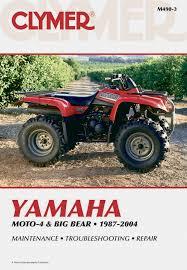 moto 4 u0026 big bear atv 1987 2004 service repair manual