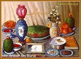 nowruz greeting cards nowruz favorites greeting farsi cards كارت تبريك عيد نوروز most