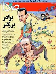 Russia Assad Deliver Blow To by Russia U0027s Syrian Bombing Gives Boost To Iran Bbc News