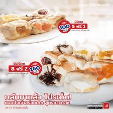 cuisine pro 27 โปรฯป งป ง ว นน ว นเด ยว 27 ก พ now food